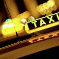 Орудуют ночью: раскрыт новый способ мошенничества в такси
