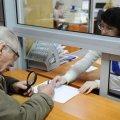 Украинцы ловят Пенсионный фонд на процедурных нарушениях