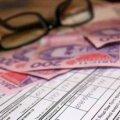 Як платитимуть українці, які мають невикористану субсидію