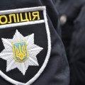 На Житомирщині поліція затримала мисливців за металом