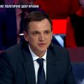 Юрій Павленко: Реальний план порятунку та мирного розвитку України має лише Юрій Бойко