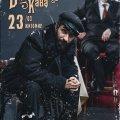 """Вперше у Житомирі 23 березня покажуть виставу за п'єсою Дмитра Корчинського """"Віденська Кава"""""""