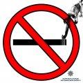 В яких місцях заборонене паління?