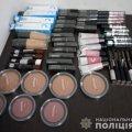 У Житомирі поліцейські затримали жінку, яка викрала у супермаркеті косметики майже на 7 тисяч гривень
