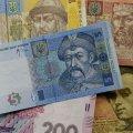 """У Житомирі шахрай вимагав у жінки 30 тисяч гривень за """"порятунок"""" її сина"""