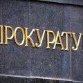На Житомирщині судитимуть особу за надання керівнику одного з територіальних відділень поліції неправомірної вигоди на суму 27 тис. грн.