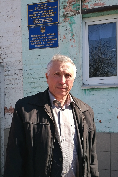Земляки дякують Віктору Развадовському за постійні увагу, доброту, шану до їх праці та надійне плече