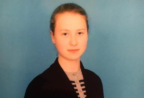 На Житомирщині зникла 15-річна дівчина. ФОТО