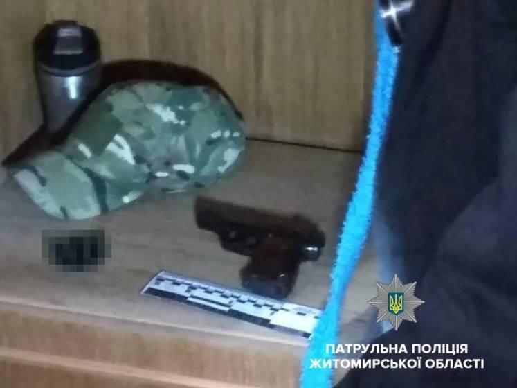 У Житомирі затримали грабіжників. ФОТО