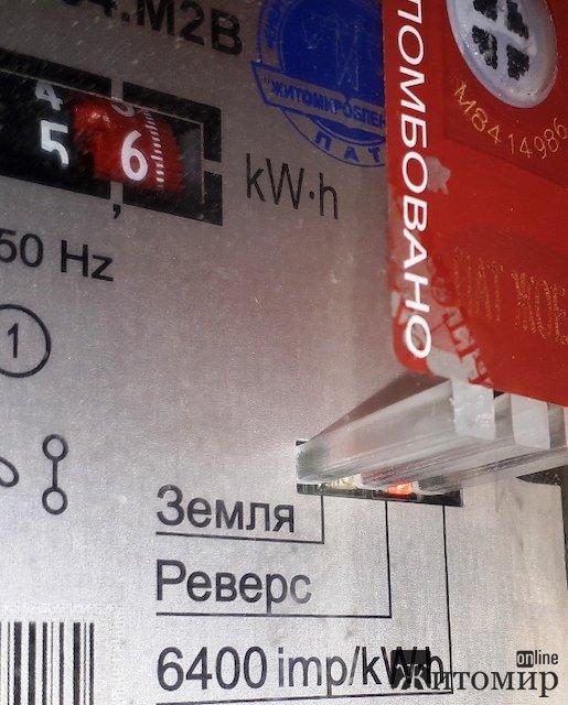 Я не верю электросчетчику в своей квартире