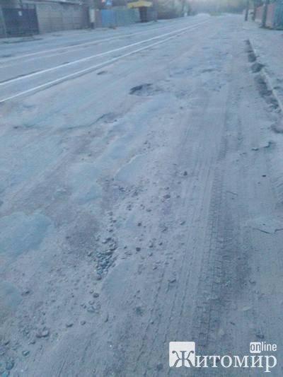 Дорога по вулиці Корольова в Житомирі. ФОТО