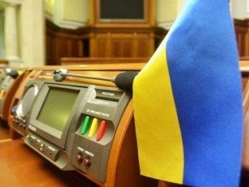 Верховна Рада ухвалила закон про українську мову. ЯК ГОЛОСУВАЛИ ЗА ЗАКОН НАРОДНІ ДЕПУТАТИ ВІД ЖИТОМИ ...