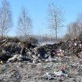 На Житомирщині відбулося виїзне обстеження території полігону ТПВ. ФОТО