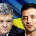 """""""Стадион так стадион"""", - Порошенко дал ответ Зеленскому насчет дебатов"""