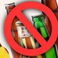 Штраф доведеться заплатити бердичівлянці за продаж пива неповнолітньому
