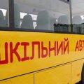 Держава спрямувала 500 млн. гривень для закупівлі шкільних автобусів і машин для ІРЦ