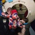 Поліцейські запросили на «космічну екскурсію» до музею. ФОТО
