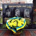 У районі вшанували світлу пам'ять загиблих земляків за незалежність та територіальну цілісність України