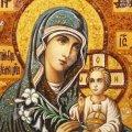 16 квітня – День ікони Божої Матері «Нев'янучий цвіт»