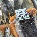 Скільки коштує в Житомирі рибка до пива?