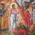 Лазарева субота – особливий день