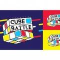 Житомирян запрошують на змагання зі швидкісного збирання кубика Рубіка Zhytomyr Cube Battle 2019