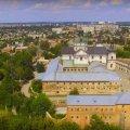 Монастырь-крепость Ордена Босых Кармелитов в Бердичеве с высоты птичьего полета. ВИДЕО
