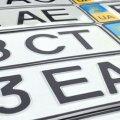 С сегодняшнего дня номера на авто можно заказать онлайн и получить их по почте