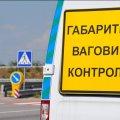 Укртрансбезпека у Житомирській області виявила 100 порушень з початку року