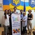 У Житомирі відбудеться заняття Школи щасливого батьківська
