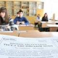 В Україні кардинально реформують систему ЗНО: коли і що зміниться