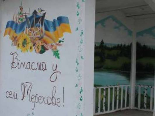 Мешканці села Терехове, що на Бердичівщині, не виконали свою погрозу зірвати вибори президента