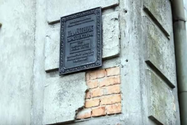 Діючий Паровий млин 19 століття на Житомирщині. ФОТО