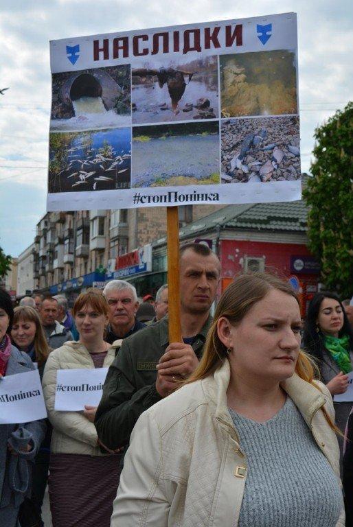 У Новограді відбулося багатотисячне народне віче. ФОТО