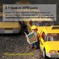 В Украине изменились правила техосмотра автомобилей