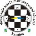 В Житомирі відбудеться шаховий турнір «Ліга Клубу»