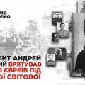 Запрошуємо жителів Житомирщини долучитись до заходів 7-9 травня. АНОНС