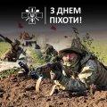 Сьогодні Україна вперше відзначає День піхоти