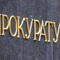 У Бердичівському районі екс-керівника підрозділу виправної колонії оштрафовано за несвоєчасне подання декларації після звільнення