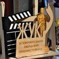 В рамках гранту від Житомирської ОДА-2019 відбудеться V-й шкільний кінофестиваль «ЖУК»
