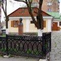 600 тис. грн на ПКД планують виділити із обласного бюджету для ремонту музею Лесі Українки у Новограді-Волинському
