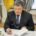 Порошенко подписал указ о внедрении 5G