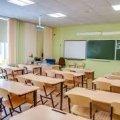 Коростенському дев'ятикласнику, як неповнолітньому, «світить» 8,5 тис грн штрафу або 45 діб арешту за розпилений газ