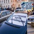 """Новый закон для """"евробляхеров"""" вступил в силу"""