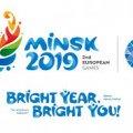 Представники Житомирщини візьмуть участь у ІІ Європейських іграх
