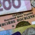 Половина украинцев останется без пенсии: кого коснется и что делать
