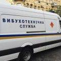 Поліція перевіряє повідомлення про вибухівку у кількох вишах Житомира