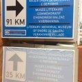 Незабаром на Житомирщині з'явиться новий промаркований туристичний маршрут