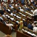 В Раду подали законопроект об импичменте президента