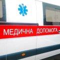 Для Центру екстреної допомоги Житомирщини закуплять нове обладнання